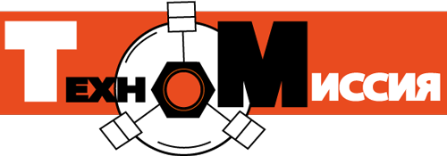 ТехноМиссия - Металлообработка на заказ.
