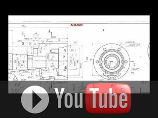 Embedded thumbnail for Инжиниринг под ключ